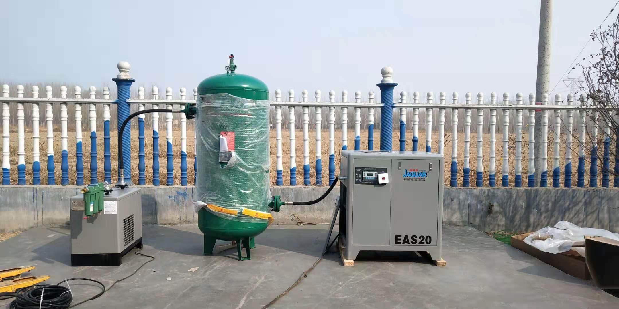 Air compressor for fiber laser cutting machine