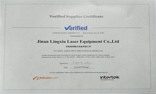 Jinan MYST Laser Equipment Co., Ltd. successfully passed the Intertek certification for 2020-2021